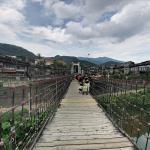 Jingan Suspension Bridge