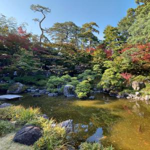 Former Saitō Family Villa Gardens (StreetView)