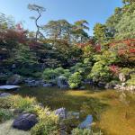 Former Saitō Family Villa Gardens
