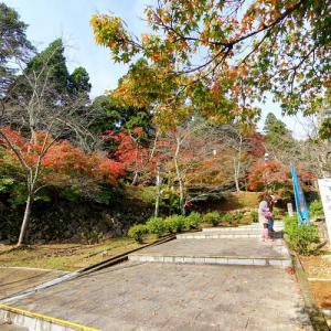 Kakyō Park (StreetView)
