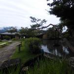 Former Yamadera Jōzan Family Gardens