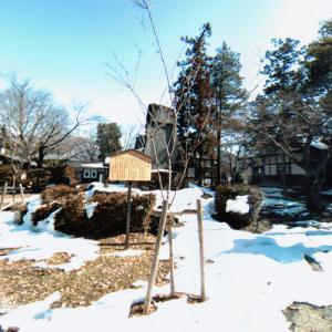Zouzan Shrine (StreetView)