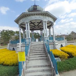 Tsuruma Park (StreetView)