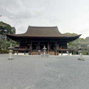 Mii-dera (StreetView)