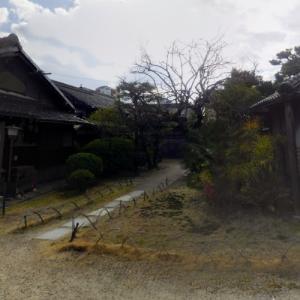Former Nishio Family Gardens (StreetView)