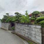 Nishiyama Family Gardens