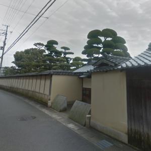 Kajiwara Family Gardens (StreetView)