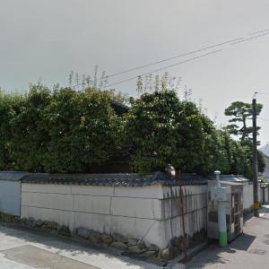 Funaki Family Gardens (StreetView)