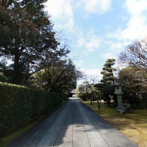 Tekizansō Gardens (StreetView)