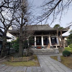 Hōonji (StreetView)