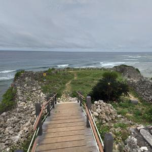 Cape Kyan (StreetView)
