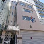 Embassy of Cuba, Tokyo