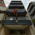 Embassy of Sri Lanka, Tokyo