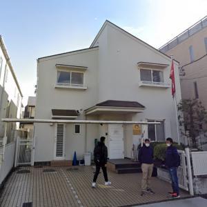 Embassy of Nepal, Tokyo (StreetView)