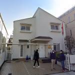 Embassy of Nepal, Tokyo