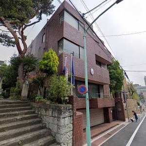 Embassy of Croatia, Tokyo (StreetView)