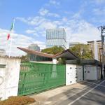Embassy of Mexico, Tokyo