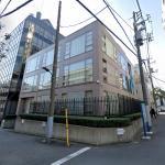 Embassy of Kazakhstan, Tokyo