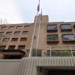 Embassy of Romania, Tokyo