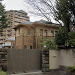 Apostolic Nunciature, Tokyo