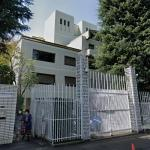 Taipei Economic and Cultural Representative Office in Japan