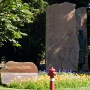 Raoul Wallenberg (StreetView)