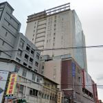 Yoai Building