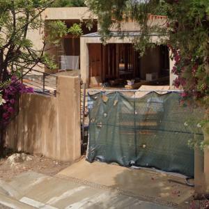 Bobby Flay's House (StreetView)