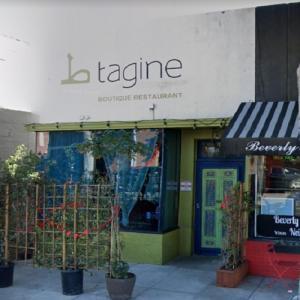 "Ryan Gosling's ""Tagine"" (StreetView)"