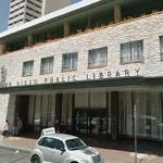 San Diego Library (StreetView)