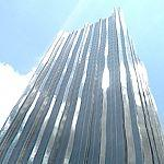 PPG Building (StreetView)