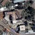 Ethiopian National Museum (Google Maps)