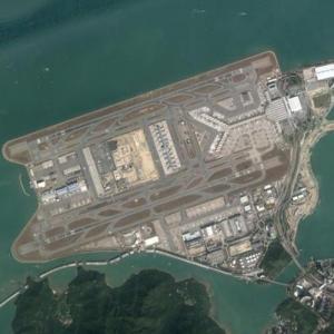 Hong Kong International Airport (Chek Lap Kok) (Google Maps)