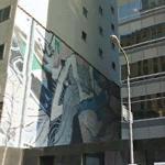 'Dusk' By Frank Stella (StreetView)
