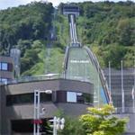 Mt. Okura Ski Jump Stadium