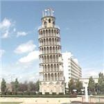 Leaning Tower of Niles (StreetView)
