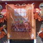 'de helden van oranje' (StreetView)
