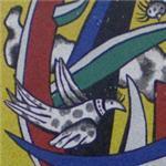 Musée national Fernand Léger (StreetView)