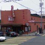 4-Star Theatre (StreetView)