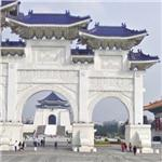 Chiang Kai-shek Memorial Hall (StreetView)