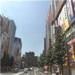 Akihabara (StreetView)