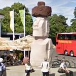 Moai replica from Easter Island (StreetView)