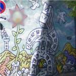 Graffiti by Speedy Graphito (StreetView)