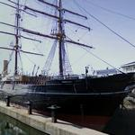 RRS Discovery (StreetView)