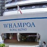HMS Whampoa - Cruise Ship in Downtown Hong Kong (StreetView)