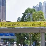 If you drink, don't drive!