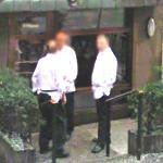 Il Vagabondo Restaurant and Bocce (StreetView)