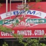(O)bam(a) Fried Chicken (StreetView)