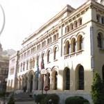 Gobierno del Principado de Asturias building