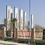 Apartheid Museum (StreetView)